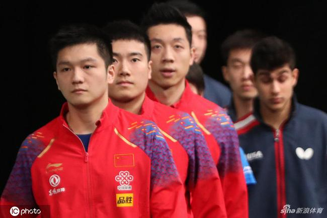 乒乓球世界杯男团中国横扫美国