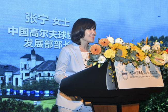 中国高尔夫球协会发展部部长张宁
