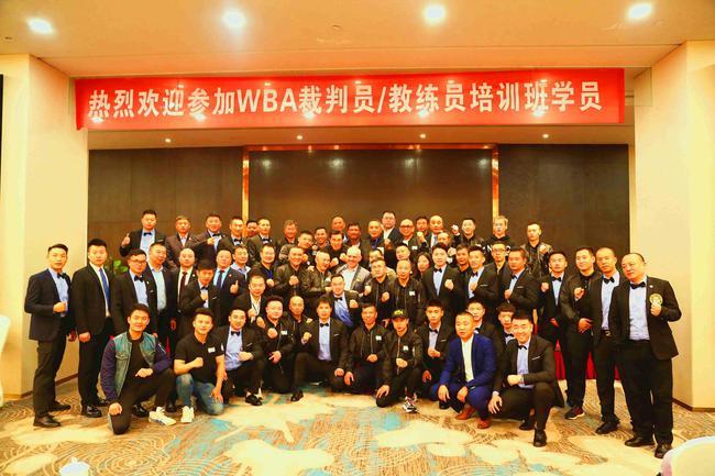 WBA主席小门多萨和中国参会人员合影