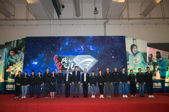 上海马拉松赛前动员大会举行 志愿者裁判接受培训