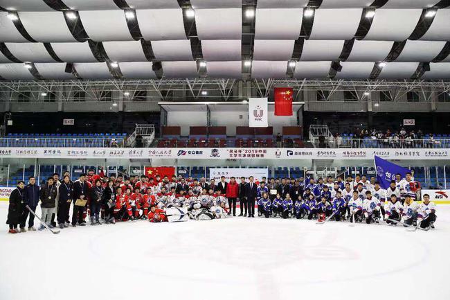 首届中国大学生冰球锦标赛圆满落幕 哈体院全胜夺冠
