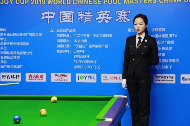 最美台球女裁判现身魔都 王钟瑶执裁中国精英赛