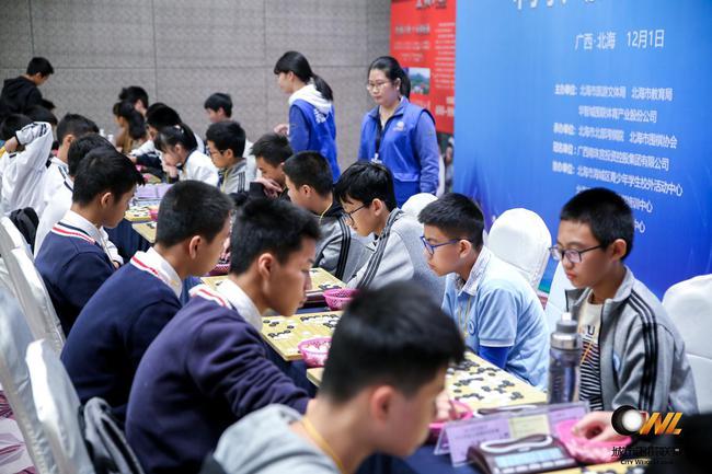 中小学幼儿园围棋团体赛现场