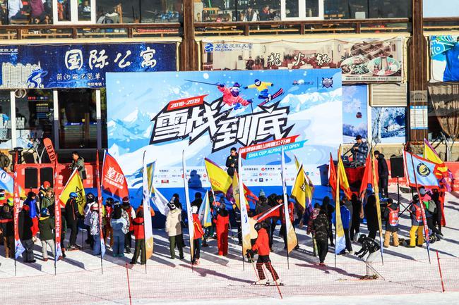 """滑向2022-""""新浪杯""""高山滑雪公开赛万龙站报名启动"""