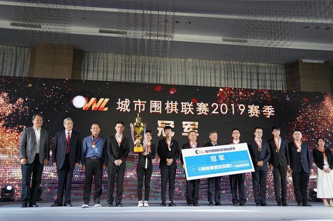 城市围棋联赛2019赛季总冠军南京苏中建设队