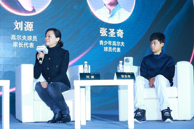 青少年高尔夫球手代表张圣奇(右)和家长代表刘源