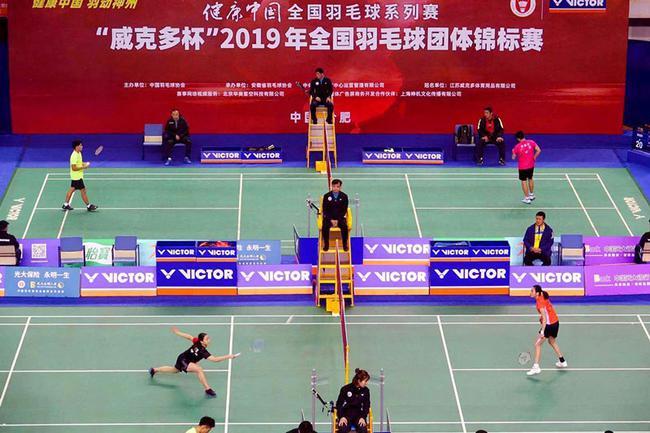 全国羽毛球团体锦标赛 李雪芮率八一女队进决赛
