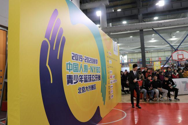 2019-2020NYBO青少年篮球公开赛北京赛区闭幕