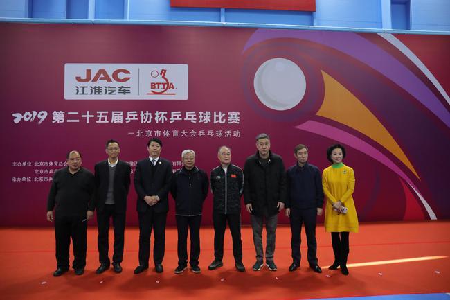 北京市体育大会乒乓球活动