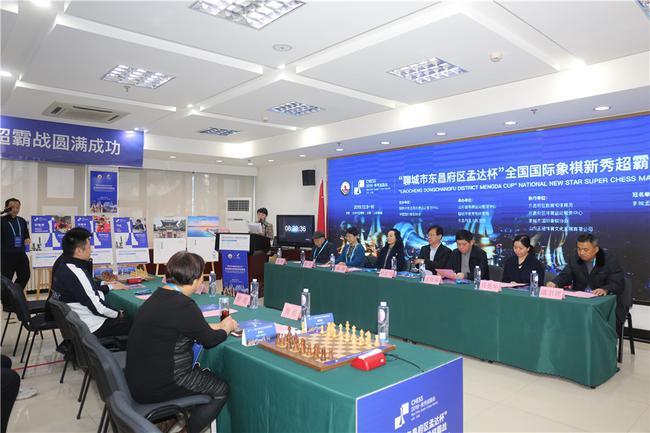 聊城国象新秀超霸战揭幕 叶江川