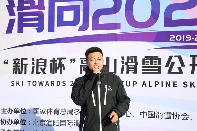漁陽滑雪場營銷總監侯海元