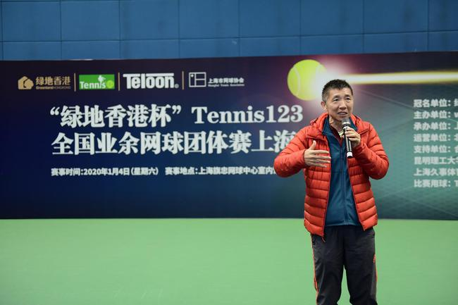 Tennis123创始人汪俊致辞