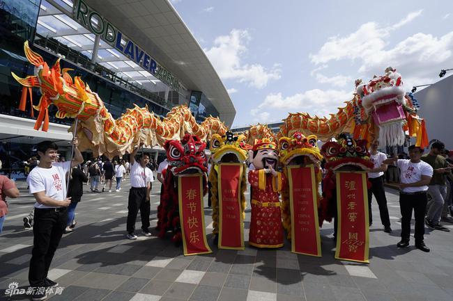 【精彩】1573比赛日中国元素刷屏球迷在澳网品味中国年