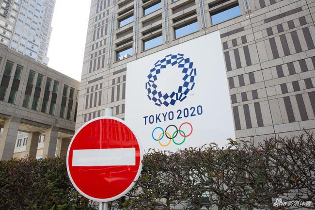 东京奥运会将推迟举行