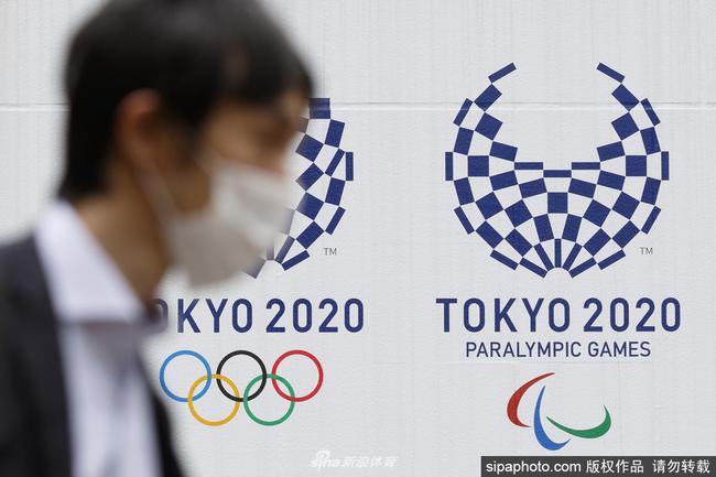 《【煜星品牌】日本政府将探讨对东京奥运目的入境者放宽限制》