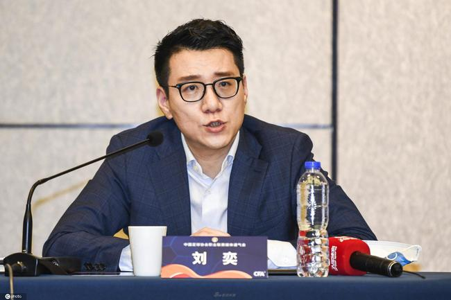 足协秘书长刘奕:担心球员防疫执行 难免疲劳放松