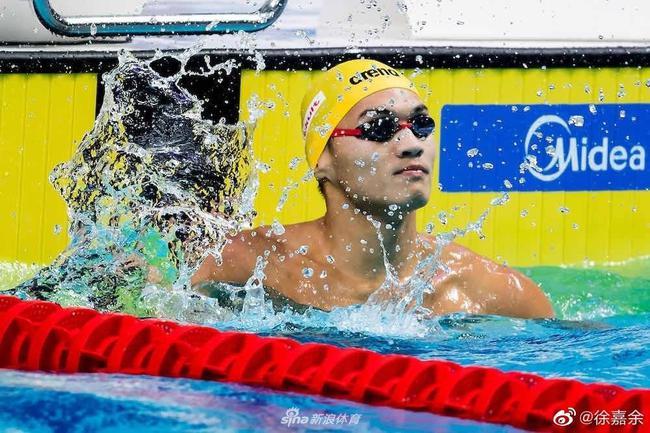 中国泳军开启夏季测验赛 检验今年以来训练成果