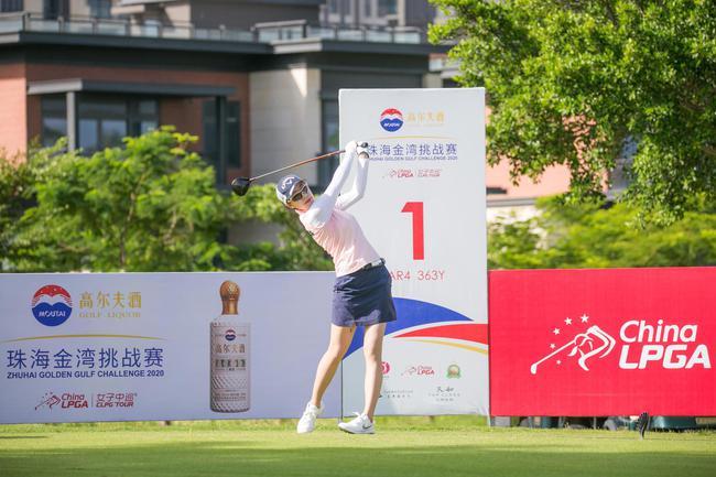 CLPGA珠海金湾挑战赛首轮 张婕娜琳、刘艳并列领先