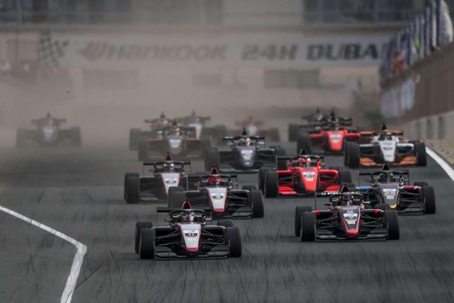 2021国际汽联亚洲三级方程式锦标赛赛历微调