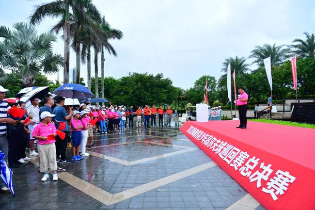 2020海南省青少年高尔夫球巡回赛总决赛海口开杆