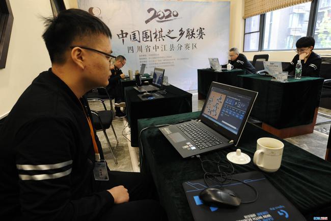 指尖上的较量 2020中国围棋之乡联赛走进中江!
