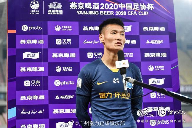 宋文杰:赛前看了对手录像 足协杯目标是走到最后