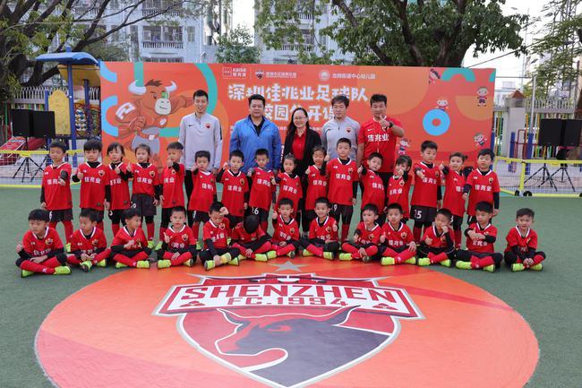 深圳佳兆业开展足球公益课活动 启蒙儿童足球梦想