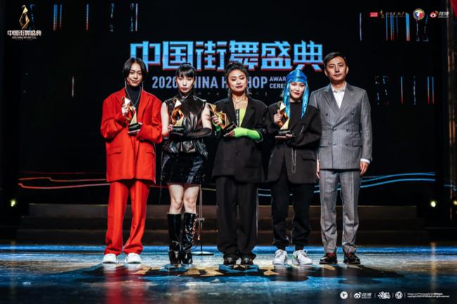中国街舞盛典落幕 相关微博话题阅读量达11.5亿