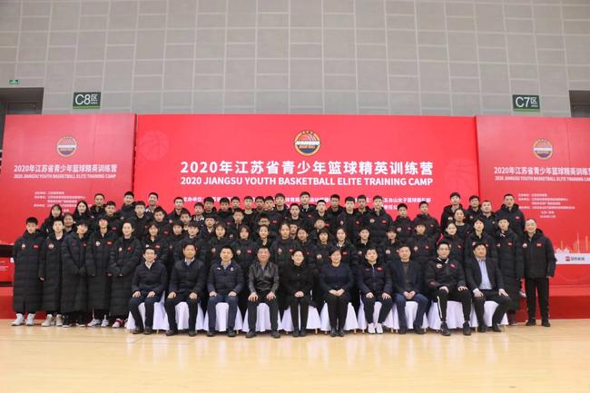 江苏青少年篮球后备人才训练营在常熟进行