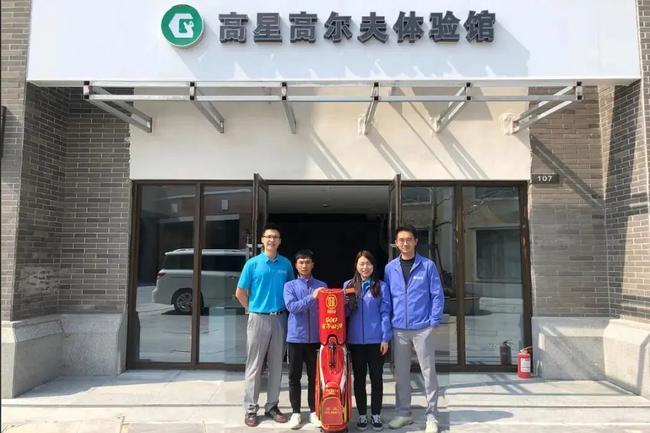 高星国际高尔夫学院第四家分院落地海南万宁