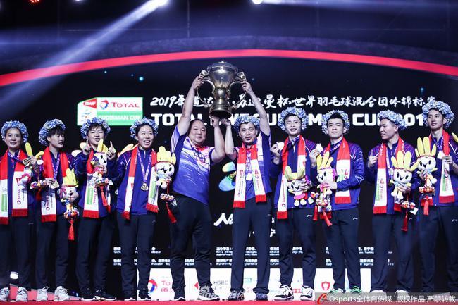 世界羽联确认苏迪曼杯延期 可能改到9月苏州进行