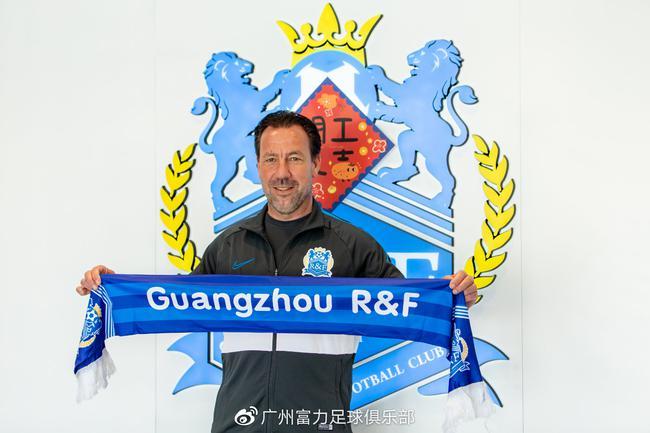 广州城主帅:回到广州像回家一样亲切 我感到自豪