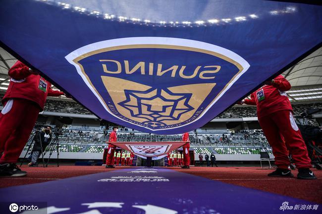 足协计划3月20日公布准入名单 退出俱乐部个位数
