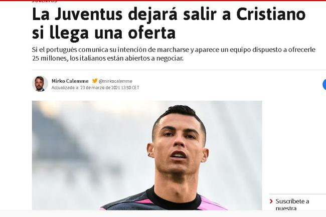 阿斯:若有球队出价2500万欧 那尤文愿放C罗离开