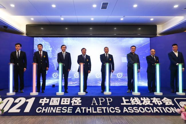 中国田径APP上线!新模式引领体育新型消费加快发展