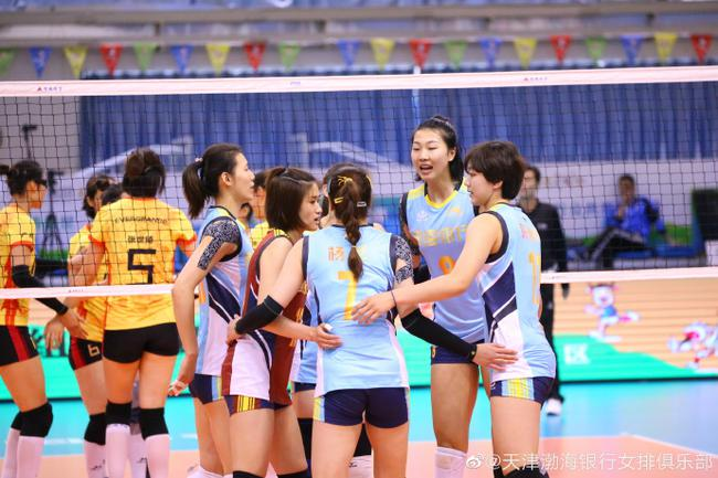全运资格赛天津3-0广东 六连胜荣膺B组头名出线