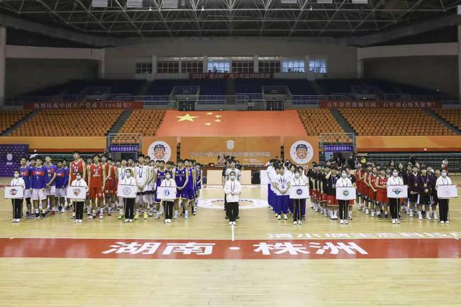 """2021""""星火杯""""青少年篮球精英赛开幕"""