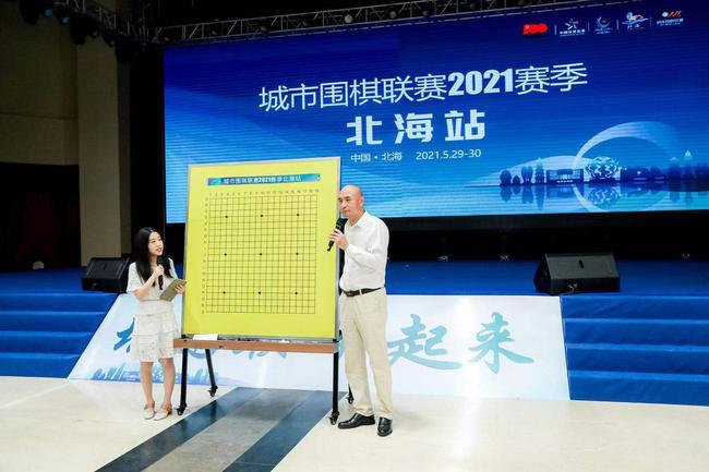 劉小光范蔚菁講解焦點對決