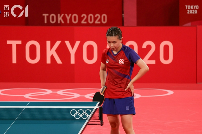 中国香港队无缘乒乓球女团决赛