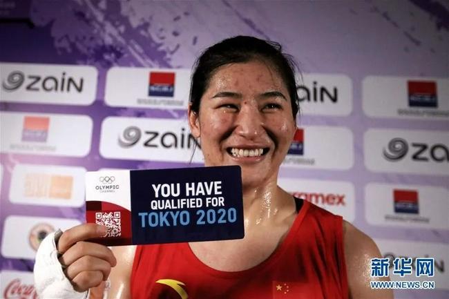 【博狗体育】中美金牌对比:中国领先2金 最后一日争夺白热化