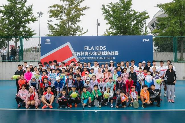 钻石杯青少年网球公开赛在国家网球中心举行