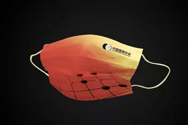 中国围棋协会文创产品口罩 文创讲好中国围棋故事