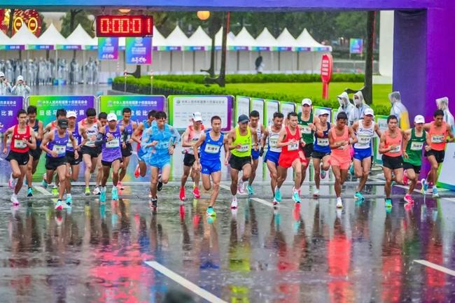 """成绩超越东京奥运会  全运马拉松比赛跑出""""西安速度"""""""