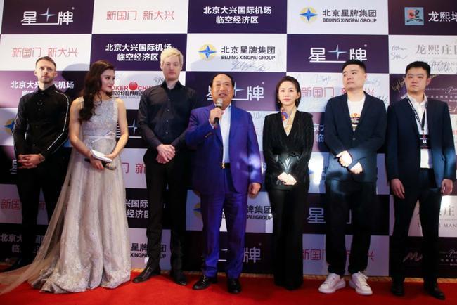 世界职业斯诺克协会首席顾问、星牌集团董事长甘连舫发言
