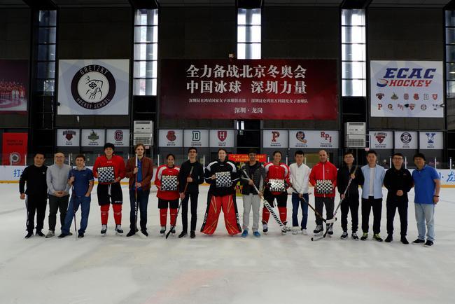 国象行家与深圳昆仑鸿星冰球俱笑部队员相符影