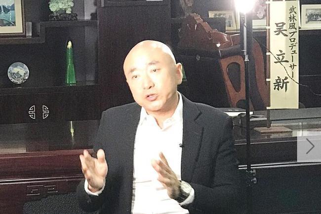 亚博:专访竞武道创始人吴立新(2):中国的搏击问题在哪