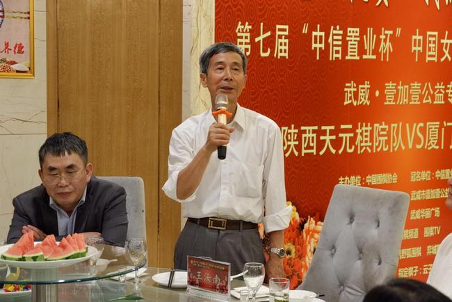 王汝南:女子围甲一定会积极带动武威围棋发展