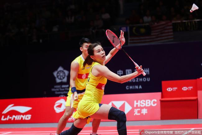 羽毛球总决赛打出单分115拍 陈炳顺/吴柳莹累坏了