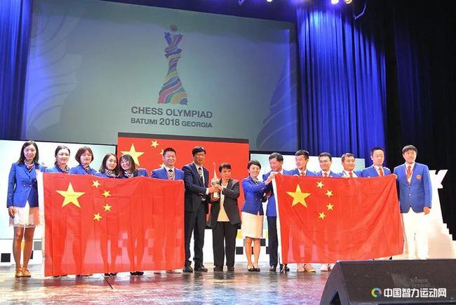 中国国际象棋队包揽第43届国际象棋奥林匹克赛男女整体冠军