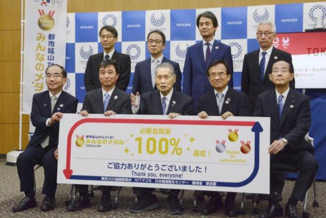 东京奥运会奖牌回收项目已达标 收集黄金32公斤